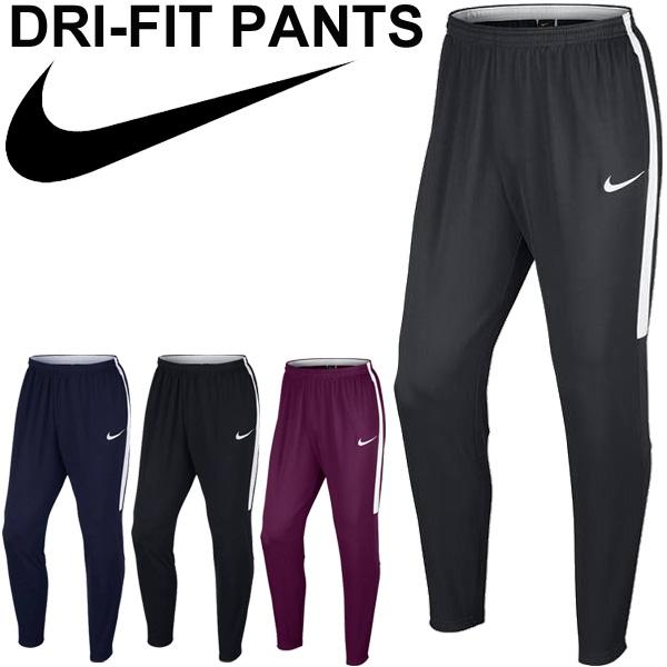 8ad8f99e1b APWORLD: Bottoms /839364 for the sweat pants men Nike NIKE youth ...