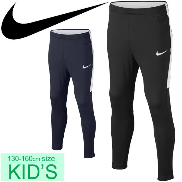 1a15d4d58708 APWORLD  Kids sweat pants youth boy child Nike jersey underwear NIKE ...