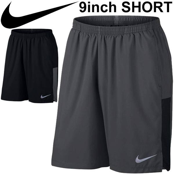 Running shorts men NIKE Nike FLEX 9 inches Unrra India challenger short pants jogathon gym