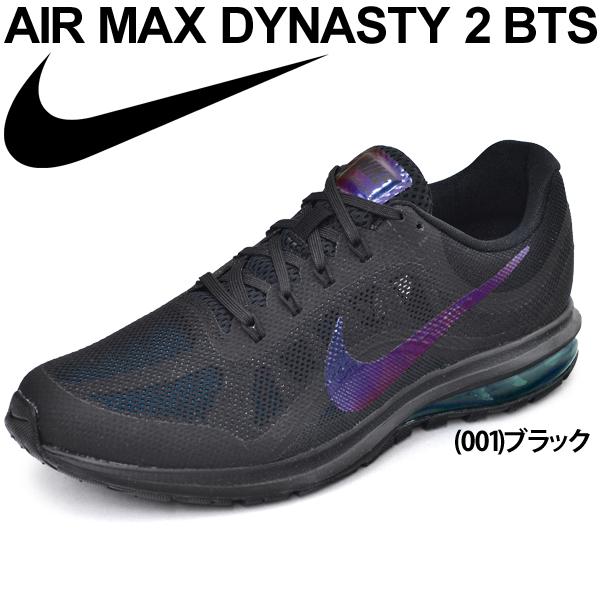 air max man