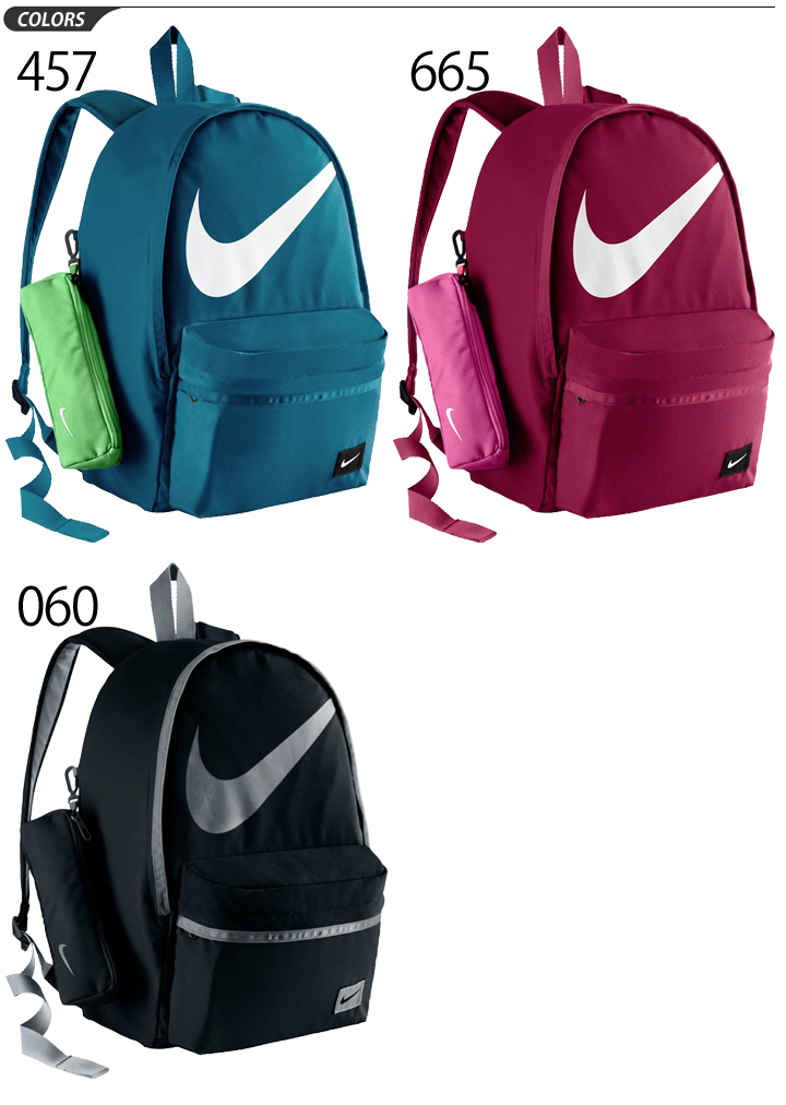 Bag  BA4665 for the child day pack going to kindergarten attending school  private supplementary school learning excursion trip child child of the  backpack ... 86e0c59ae04eb