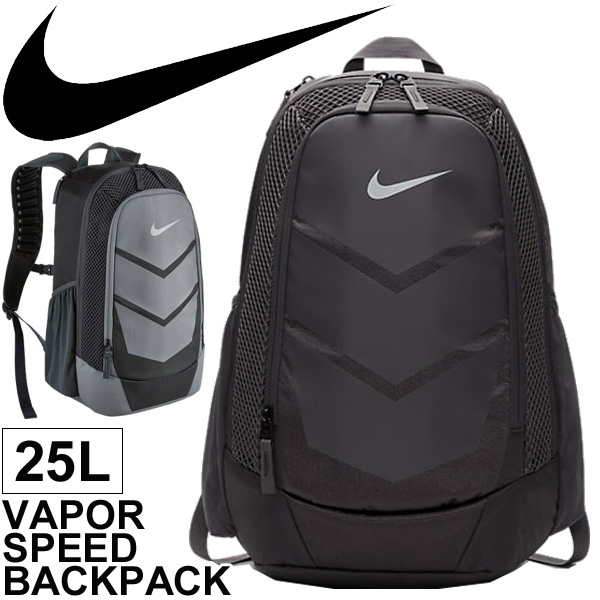Backpack Rucksack Nike NIKE Sports Bag 25L Mens Ladys Day Pack Gym Attending