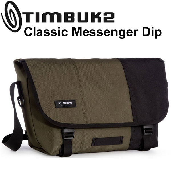 メッセンジャーバッグ メンズ レディース ティンバック2 TIMBUK2 Classic Messenger Dip クラシックメッセンジャーディップ ショルダーバッグ Mサイズ 斜めがけバッグ 1915-4-7745 正規品