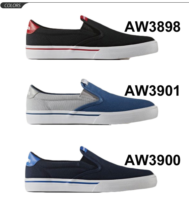Shoes casual shoes street AW3898 AW3900 AW3901 /GVP-SO for the slip-ons sneakers men / Adidas neo-adidas neo GVP SO slip-on canvas man
