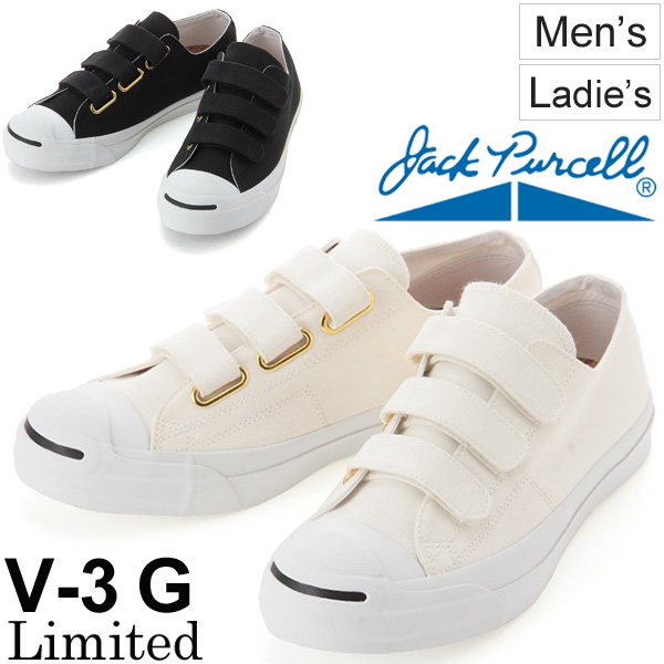 d7617bd02203 APWORLD  Sneakers Jack Pursel converse men gap Dis JACK PURCELL V-3 ...