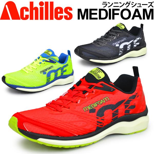 ランニングシューズ メンズ アキレス メディフォ-ム MEDI FOAM ジョギング マラソン 男性用 ACHILLES SORBO ソルボ 靴 /MFR1000