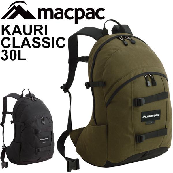 割引クーポンあり★バックパック マックパック MACPAC Kauri Classic カウリ クラシック 30L デイパック リュックサック ザック アウトドア トレッキング キャンプ 自転車 通勤 通学 鞄 /MM71707