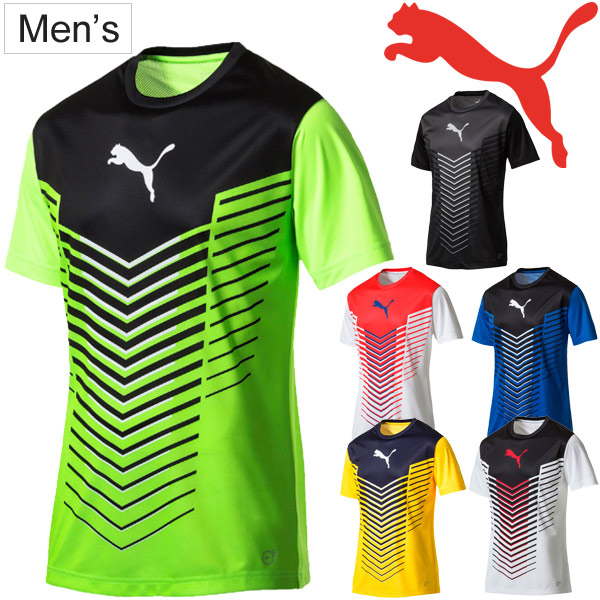 e891d03906 Football futsal exercise sportswear water absorption fast-dry /655385 for  the practice shirt short sleeves T-shirt men Puma PUMA FTBLTRG graphic ...