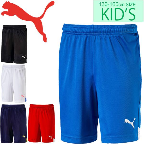 1133681d38 Kids half underwear youth shorts child Puma PUMA FTBLTRG soccer football  training children's clothes 130-160 size club activities shorts shorts  short ...