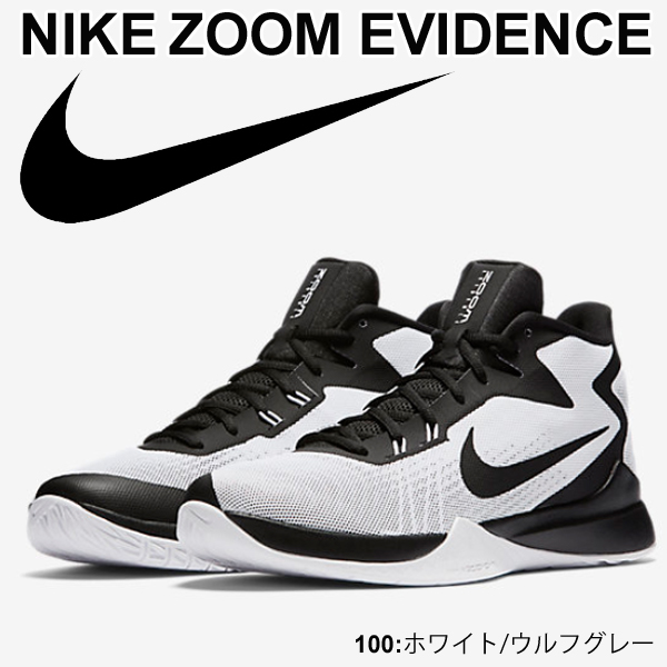 Zoom 100 Men Basketball Man For The Shoes 852464 Nike Evidence BrQdCWxoe