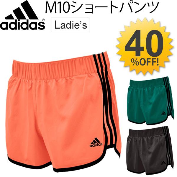40b5ec8f05 Adidas running adidas shorts 4 women's shorts women women's Lampang jogging  M10 SHORT WOVEN clothing ...