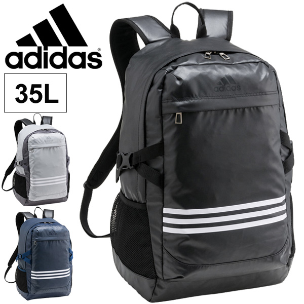 APWORLD  Backpack rucksack Adidas adidas 3 stripe backpack 35L day ... a4b78c14a4391