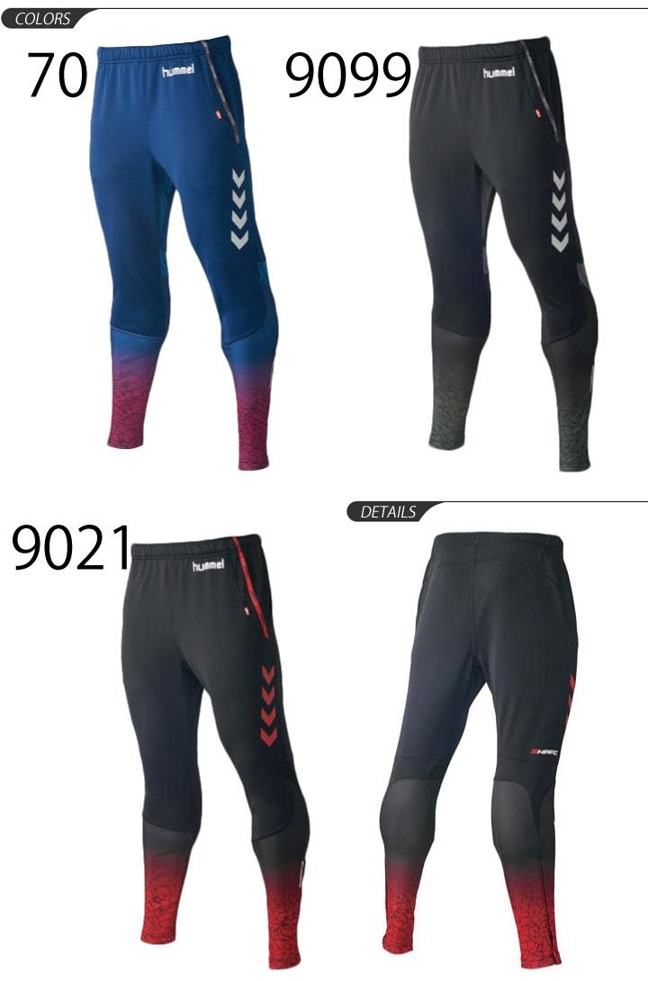 0f497e9bb0 Exercise training suit futsal football handball lacrosse sportswear  /HAT3067 for the soccer sweat pants men Hyun Mel hummel HPFC- technical  fitting ...