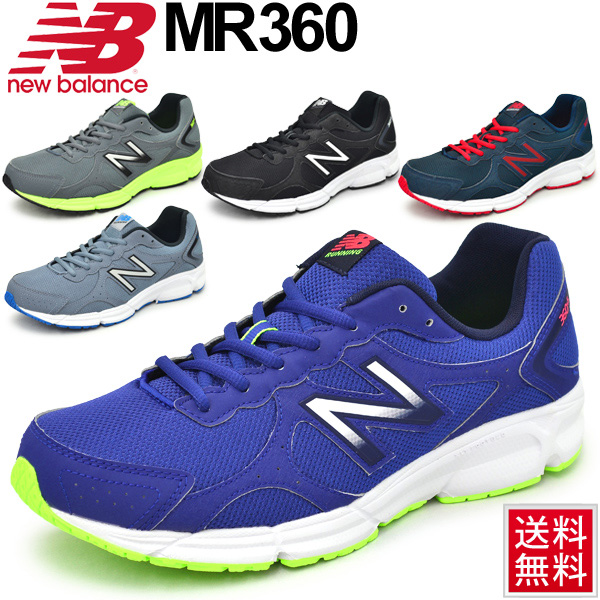 635b653b671e NEWBALANCE New Balance men running shoes sneakers training walking daily  use sports shoes shoes male casual  MR360