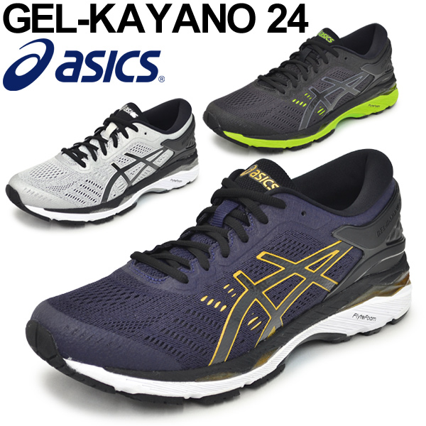 [ASICS asics men running shoes]