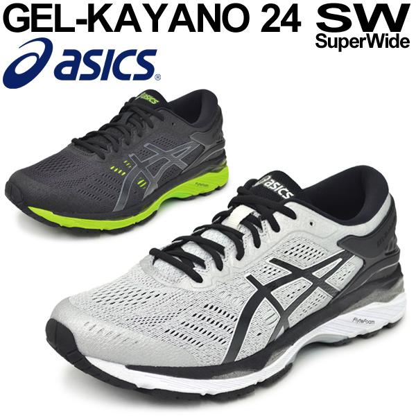 ランニングシューズ メンズ アシックス asics GEL-KAYANO24SW ゲルカヤノ24 スーパーワイドモデル 幅広 マラソン ジョギング トレーニング 男性 スニーカー 運動靴/TJG958