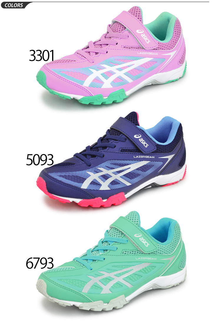[laser beam asics youth shoes]