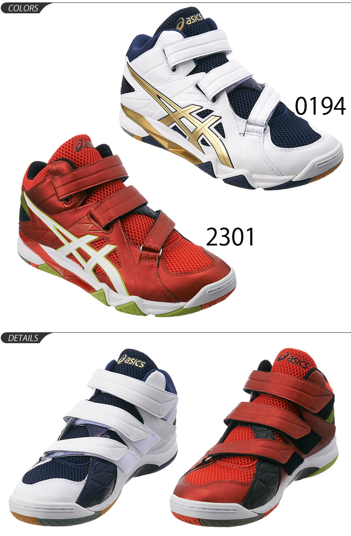 3c209ad4c9f APWORLD  Gentleman cross belt  TVR476 for the volleyball shoes men ...