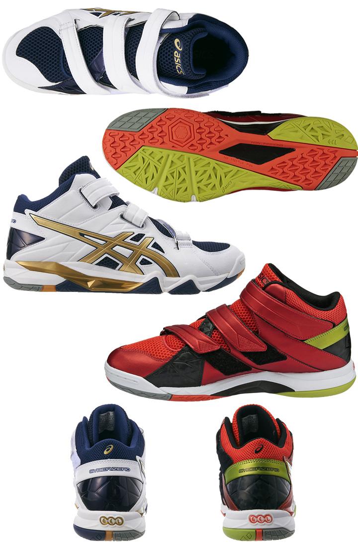 0bca3d64de0 Gentleman cross belt  TVR476 for the volleyball shoes men ASICS asics  CYBERZERO cyber zero man