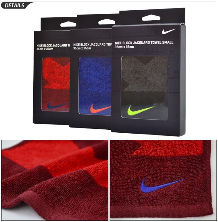 Nike Gym Sweat Towel: Towel Image Aginggracefullyshow.Com