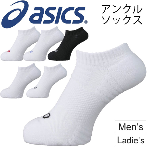 asics ankle socks