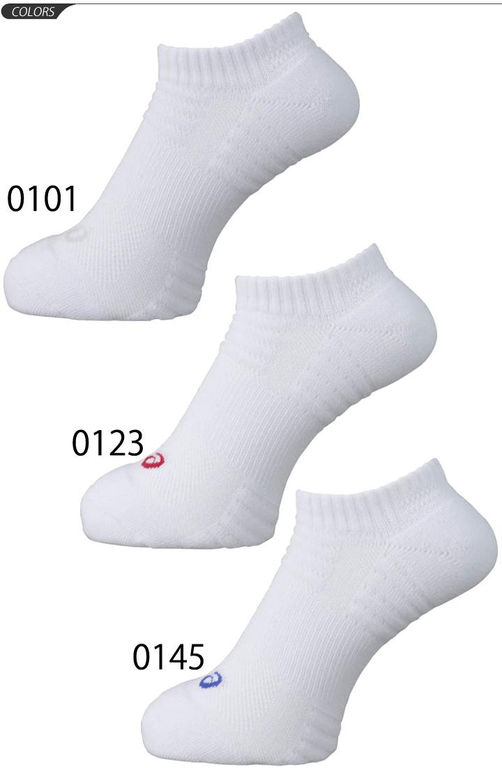 asics socks men