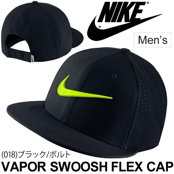 APWORLD  Cap men Nike NIKE training vapor toe roux cap DRI-FIT hat ... 0d9c13c6113