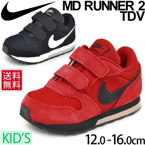 14c7142a4630 Child Nike NIKE MD runner 2 TDV kids sneakers child shoes 12.0cm - 16.0cm  baby shoes boy girl going to kindergarten outing sports shoes black black  red red ...