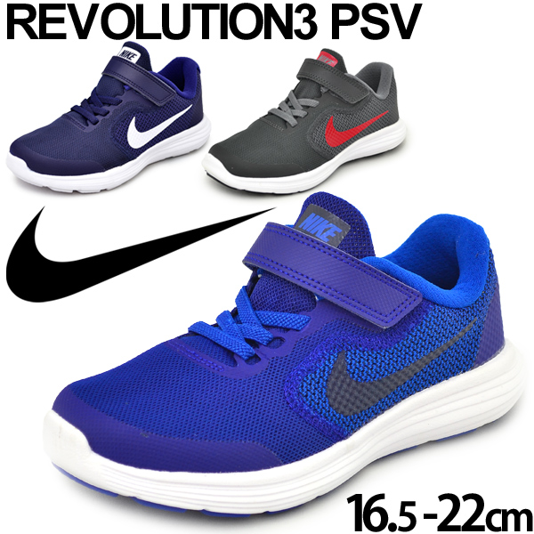 b62ca0df20 APWORLD: Kids shoes Nike NIKE revolution 3 PSV youth sneakers shoes ...
