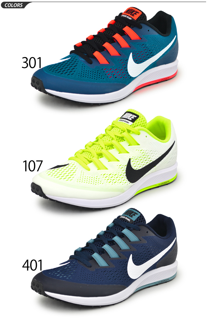 Men's Nike Air Speed Athletic shoes