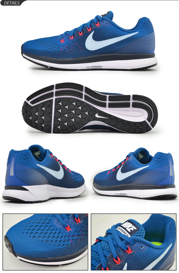acf1a8f49384cd Nike Zoom Pegasus 34 Colours