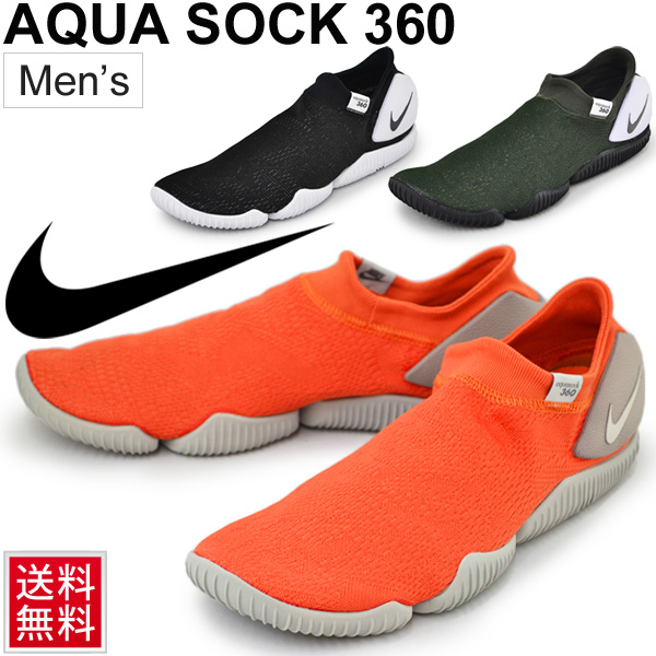 the latest a7ac9 cd9a7 Slip-on NIKE AQUA SOCK 360 regular article 885105 for the  スリッポンシューズメンズナイキアクアソック 360 aquatic sports activity outdoor man