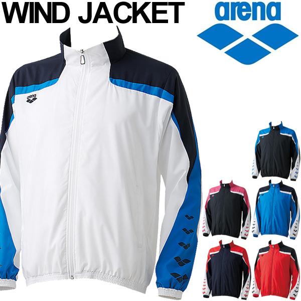 6f172627ccd ウインドブレーカー レディース メンズ アリーナ arena スイミング ウインドジャケット 競泳 水泳 ユニセックス 男女兼用 チーム