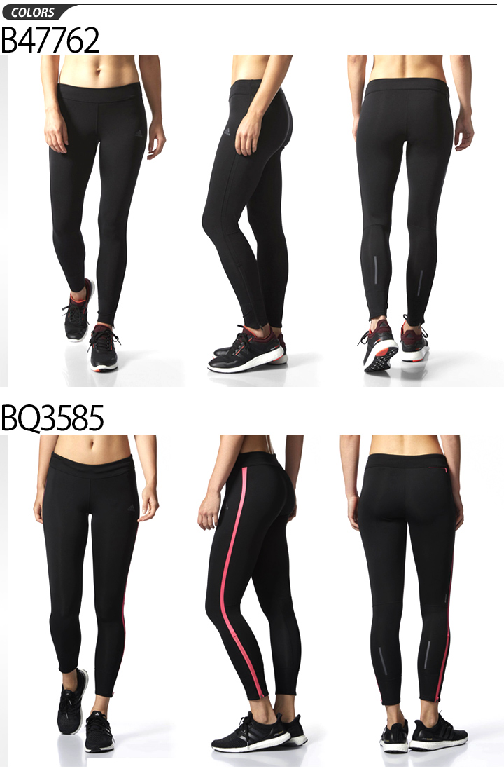 [Adidas adidas Lady\u0027s running tights]