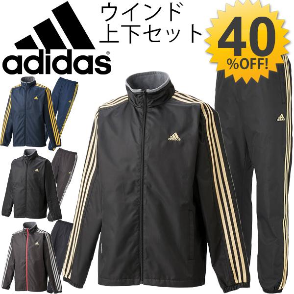 Apworld Rakuten Mercato Globale: Uomo Adidas Adidas Uomo Globale: Antivento abb222