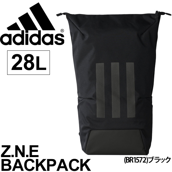 ebb6d4ad510c ... Backpack men gap Dis Adidas adidas Z.N.E sports bag 28L training gym  bag rucksack day pack ...