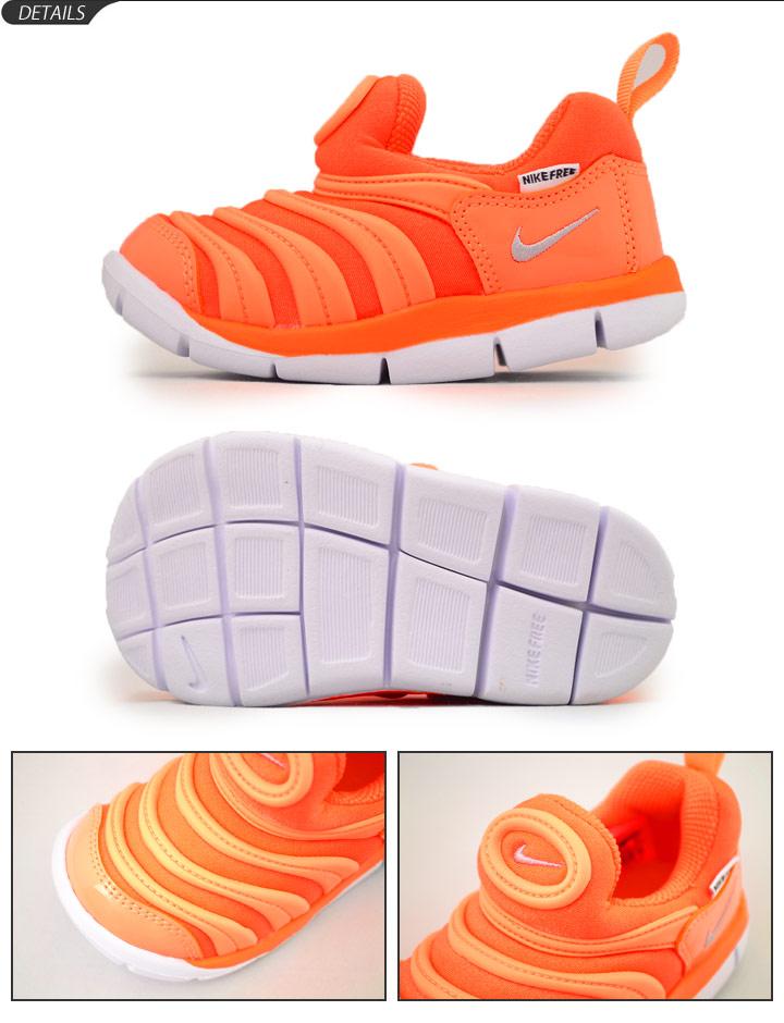 APWORLD | Rakuten Global Market: Child Nike NIKE / dynamo-free