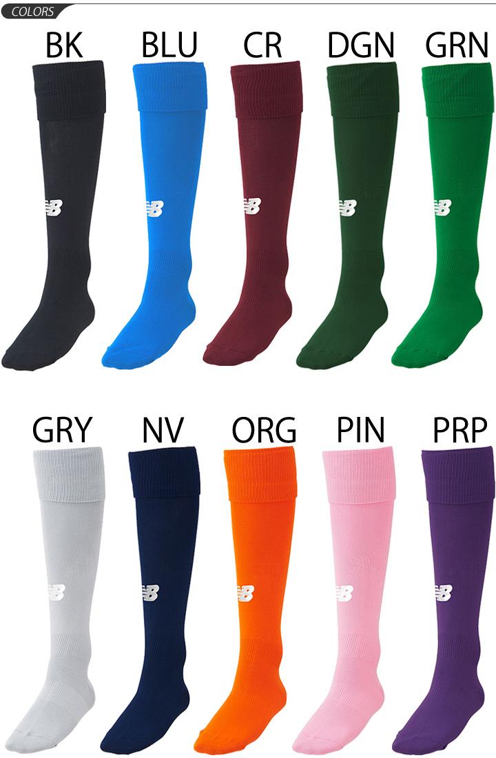 2c555a580bd7a APWORLD: Soccer socks stockings socks men gap Dis kids Jr. / New ...