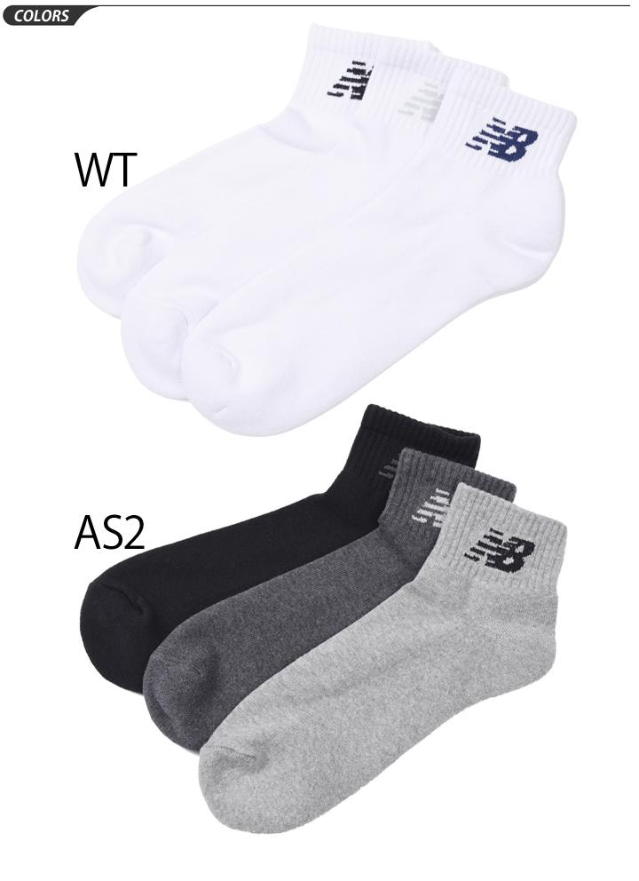 New balance 3 P socks short NEWBALANCE workout running sports mens ladies  sneaker socks NB logo white socks socks school school /JASP6326