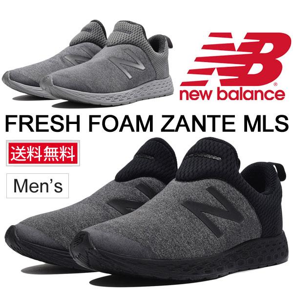 new balance zant