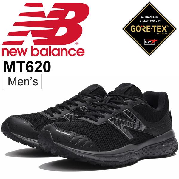 new balance mt620