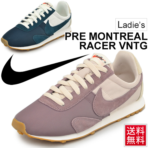 281696046c7 APWORLD  Sports casual sports shoes  nike828436 for the lady s shoes ...