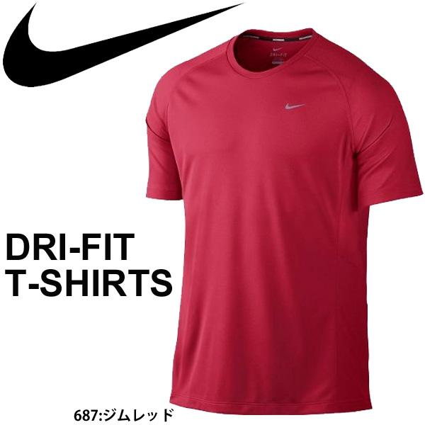 Tシャツ 半袖 メンズ ナイキ NIKE ランニングシャツ ジョギング ジムトレーニング DRY-FIT 男性用 スポーツウェア 519699 赤 レッド