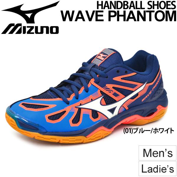 ハンドボールシューズ メンズ レディース ミズノ mizuno ウエーブファントム インドアモデル 室内 屋内 MIZUNO WAVE PHANTOM 男女兼用 軽量 ユニセックス/X1GA1660