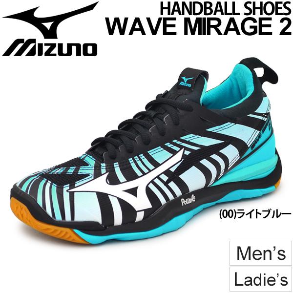 ハンドボールシューズ メンズ レディース ミズノ mizuno ウエーブミラージュ2 インドアモデル 室内 屋内 MIZUNO WAVE PHANTOM 男女兼用 軽量 ユニセックス/X1GA1750