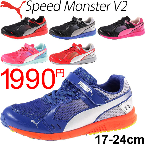 Kids shoes Puma PUMA youth child shoes running shoes sneakers sports shoes shoes Puma speed monster v2189293