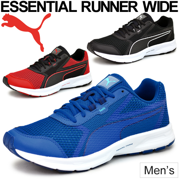 puma essential runner