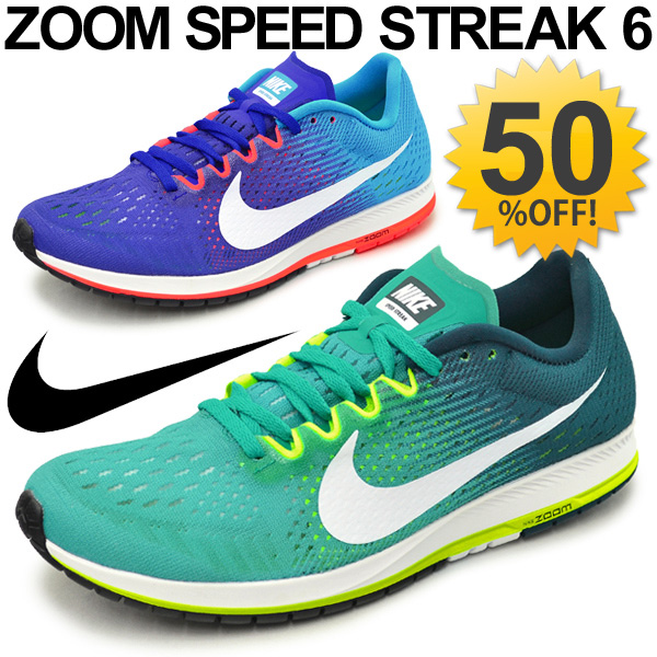 sale retailer 529f3 f570c Running shoes men Nike NIKE zoom speed streak 6 jogathon assistant 3 relay  road race training sneakers man shoes NIKE AIR ZOOM STREAK 6  831414