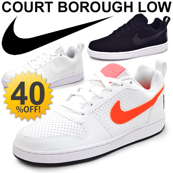 on sale d6e0f 061c7 Nike Womens sneakers NIKE COURT BOROUGH LOW SL Nike Womens Court BARROW SL  low cut classic casual shoes women shoes school shoes   845726   05P03Sep16