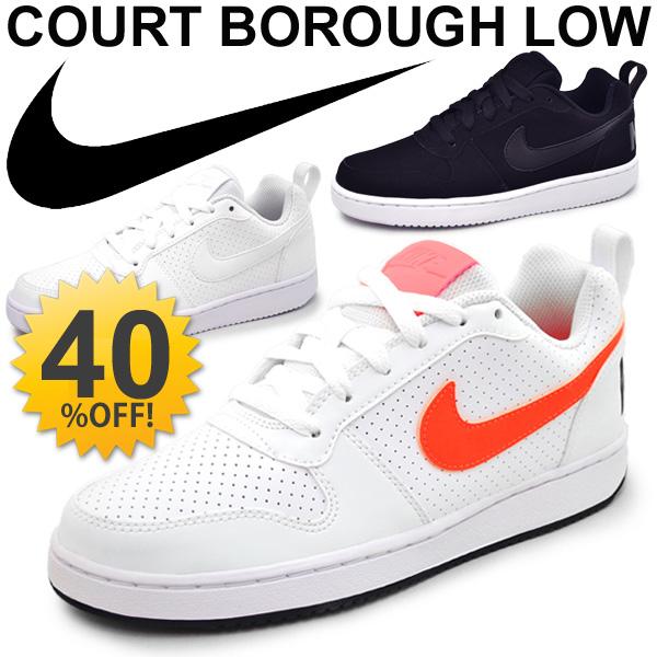 4f4b2cc54fa2 Nike Womens sneakers NIKE COURT BOROUGH LOW SL Nike Womens Court BARROW SL  low cut classic casual shoes women shoes school shoes   845726   05P03Sep16